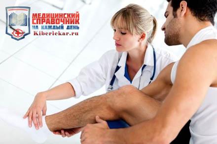 Лечение при переломе лодыжке происходит стационарно или на дому
