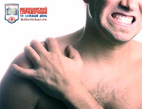 боль в плечевом сустава