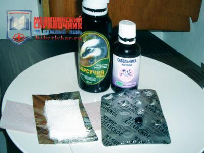 ;медикаментозное лечение фисциита