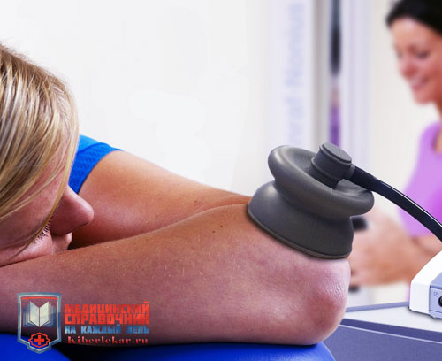 лечение электрофорезом болей в локте