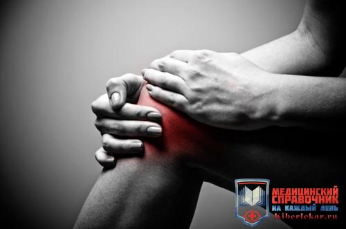 Боль в коленном суставе у спортсмена