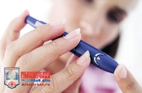 saharnyj-diabet-simptomy