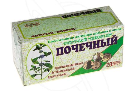 metodi-lecheniya-pochechnoy-gipertonii
