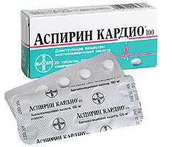Таблетки Мастопол Инструкция По Применению - фото 8